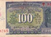 100 rs old currency note for sale