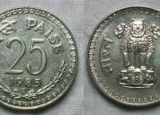 25 paise coin of 1985 hard to find
