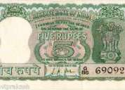 Collectable! india 5 rs.note sign - l.k.jha daimond issue crispy rare