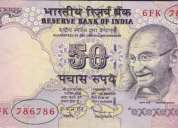 A rare rs.50 indian note with digits 786-786