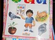 Books for play school children