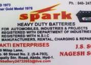 Shakti enterprises - spark battery
