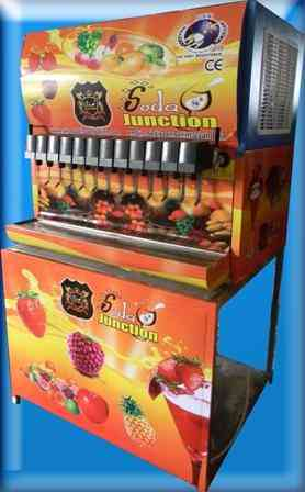 Soda Machine*