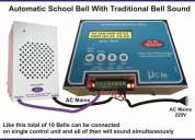 Automatic school bell with traditional sound