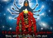 Namaschandikayoi - a musical tribute to maa adya shakti, maa durga & kali