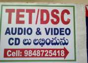 Ap tet & dsc audio and video cds