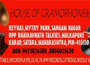 House of gramophone&records