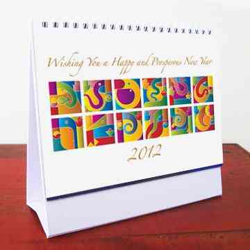 Desk Calendar 2012 Artistic Creative Ganesha Calendar with Business Logo
