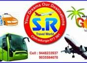 S r travel world