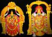 Daily thirupathi-1200 rs from chennai-taxichennai