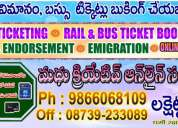Madhu creative online services