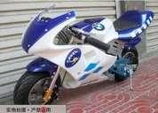 49cc petrol kids bike
