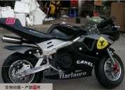 New petrol bike for kids