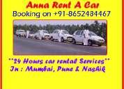 Hire rent a car, hire taxi, from thane, mumbai & navi mumbai