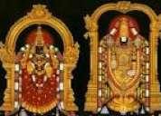 Tirupathi daily balaji darshan rs.1200/-