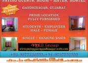 Pg for girls @ 2000/- pm in gandhinagar, gujarat-9377220555