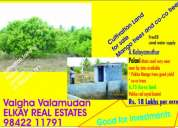 Good investments land at palani a.kalayamuthur