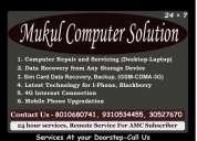 computer repairing in janakpuri, delhi ncr