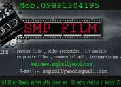 Add film shoot & print shoot