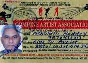 Artist card issued by cine association, to your door step by roddey film productions