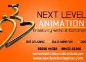 Nextlevelanimationstudio next level animation studio 2d&3d animation web design -madurai