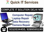 Computer repair in anand gram, anand lok, anand nagar