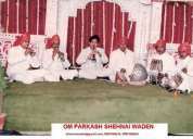 Shehnai for marriages and parties in delhi