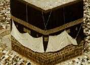 Holy quran translation(tafseer) in tamil   by hazrath k.a.nizamudeen manbavee