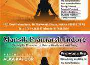 Mansik pramarsh psychologist and counselling services