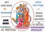 Love aafier specialist baba ji love expert 9602733511