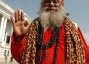 Indian best vashiikaran love vashikaran guru +91-8875270809