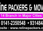 Reline packers & movers