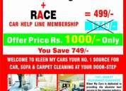 Car, sofa, carpet drycleaning at your doorstep 9873575150