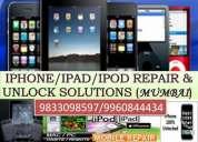 iphone/ipad/ipod repair in mumbai (9833098597/9960844434)