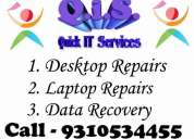 Computer repair and services in noida