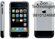 iphone repair centre delhi @ iphone 4 repair centre ,:-9810124668