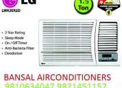 Ac on rent & repair in noida sec 62 sec 61 sec 50 sec 52 sec 40 9871451157