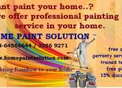 Painting service in chennai @15 % to 20% discount + for asian paints