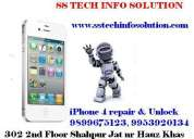 iphone 4 repair delhi @ ss tech info solution