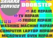 Ac repairing center : 9212 322 322