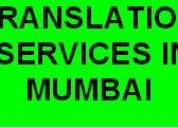 Translation services - all languages/ any language