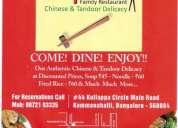 Family restaurant  now open on kammanahalli main road