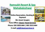 Ramsukh resort & spa, shetra mahabaleshwar, mahabaleshwar
