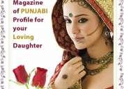 Matrimonial magazine for punjabi community