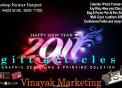 Vinayak marketing