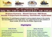 Shivratri celebrations @ shantisarovar by brahmakumaris
