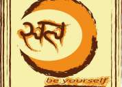 Swatva...be yourself