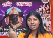 Wanted fresher singers / musicians for shrimad bhagwat katha