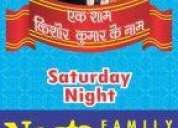 Sangeet event