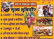 Swabhimaan educational ngo ludhiana